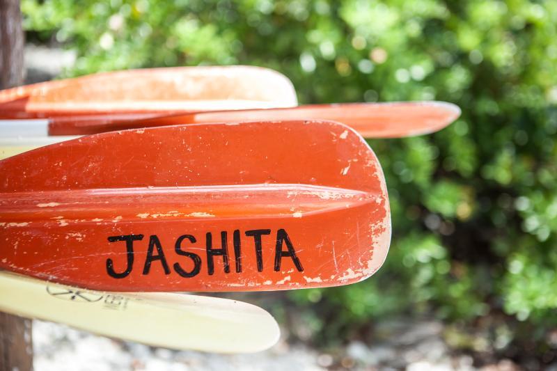 RR-JASHITA-TULUM-041a_hb_f_009